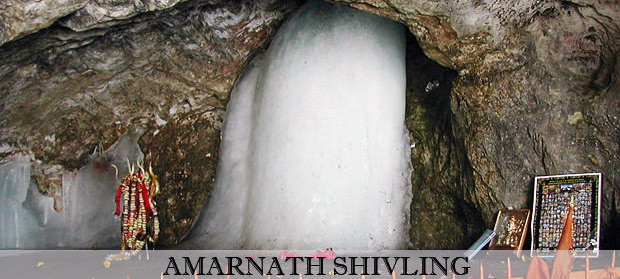 Amarnath Pictures