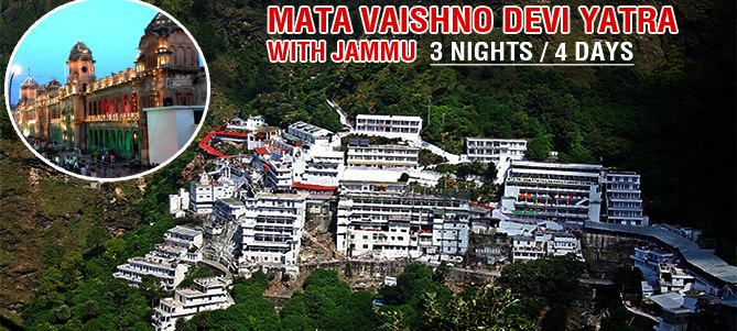 Vaishno Devi Train Tour Package from Delhi with Jammu Sightseeing