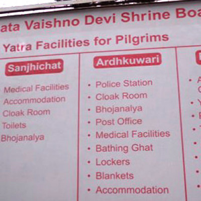 Shri Mata Vaishno Devi Shrine Board (SMVDSB)